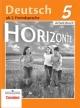 Немецкий язык 5 кл. Горизонты. Рабочая тетрадь с online поддержкой